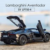 玩具汽車模型蘭博基尼跑車合金車模開門回力兒童玩具車合金車仿真小汽車模型