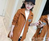 女童外套 女童外套潮中大兒童春秋韓版時尚洋氣公主中長款風衣 寶貝計畫