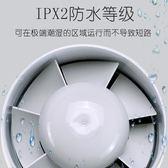 換氣扇排氣扇150 排風扇6寸廚房衛生間管道風機送風機抽風機   可然精品鞋櫃
