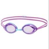 【線上體育】SPEEDO成人競技泳鏡 Opal 紫SD808337B577