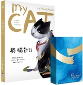 與貓對話:心靈繪本與盒裝手繪能量「抱抱卡」40張【城邦讀書花園】