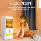 黑科技暖風機小型家用速熱小太陽取暖器辦公室節能熱風省電電暖氣 好樂匯