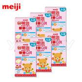 明治 MEIJI 金選成長方塊奶粉-樂樂Q貝(1-3歲) x6盒 /外出攜帶式包裝