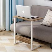 電腦臺式桌懶人桌床上電腦桌簡約家用學生臥室書桌電腦做桌床上