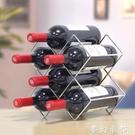 紅酒架格子葡萄酒展示酒托架 酒櫃酒瓶擺件創意現代簡約家用客廳 夢幻衣都