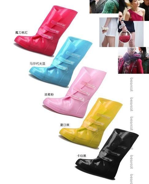 現貨-BEARCAT貓科熊樣時尚雨鞋套 可調節式個性雨鞋