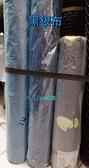 黑銀布-寬4尺-厚度0.03mm-長400米~黑銀布 覆蓋布 農用塑膠布 銀黑布 塑膠布《八八八e網購
