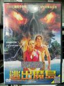 影音專賣店-Y89-012-正版DVD-電影【逃出魔島】-納特李察特 尼可拉斯布雷敦