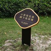 定制 花草牌指示牌小區指示牌愛護花草提示牌不銹鋼花草牌防腐木花草牌MBS『潮流世家』