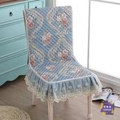 椅套 連幫椅坐墊椅子坐墊靠墊一體墊防滑四季餐桌椅子套罩連身椅墊 多色【快速出貨】