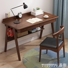 電腦桌實木書桌簡約北歐電腦桌日式家用學生寫字臺臥室書桌辦公桌子簡易LX 晶彩 99免運
