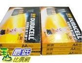 [104限時限量促銷] 金頂DURACELL 鹼性3號電池公司貨(30個) _C94681