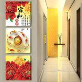 走廊裝飾畫冰晶玻璃豎版無框畫三聯畫玄關畫掛畫墻壁畫牡丹九魚圖LG-67017
