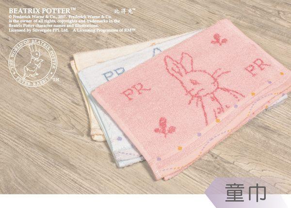比得兔/彼得兔 無捻提花童巾/小毛巾-PR482KT(共3色)【YS SHOP】