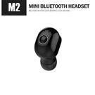 M2迷你藍牙耳機 超小單耳藍牙5.0無線耳機 商務耳機隱形入耳塞式微型影藏耳機 通話聽歌
