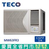 TECO東元13-15坪MW63FR3右吹式窗型冷氣_含配送到府+標準安裝【愛買】