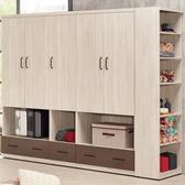 衣櫃 衣櫥 MK-029-1 戴維斯7.7尺組合衣櫥 【大眾家居舘】