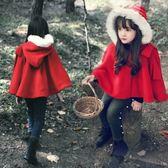 寶寶紅色斗篷兒童披肩女童加絨加厚外套中大童女孩外出披風 沸點奇跡