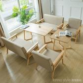 奶茶店桌椅組合甜品西咖啡餐廳簡約清新辦公雙人洽談休閒吧室沙發 LannaS YTL