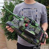 遙控坦克車兒童遙控坦克玩具大炮履帶式電動男孩超大號對戰充電越野汽車igo 曼莎時尚