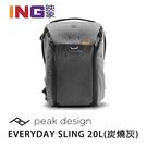 【新品上市】PEAK DESIGN V2 魔術使者攝影後背包 20L (炭燒灰色) 相機包 Everyday Backpack