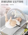 尿布臺嬰兒護理臺新生兒寶寶換尿不濕換衣臺洗澡撫觸臺移動可折疊 艾莎YYJ