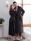 情侶睡衣 睡衣女冬加厚長款情侶法蘭絨加絨浴袍男士春季珊瑚絨睡袍【快速出貨八折搶購】
