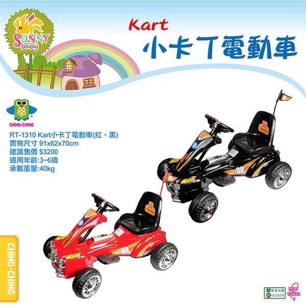 【親親】Kart小卡丁電動車