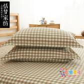 恬夢家紡棉質枕套 一對 磨毛全棉布枕頭套48 74cm學生枕芯套