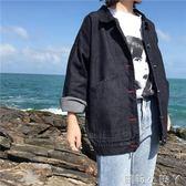 外套牛仔女春秋季新款bf原宿風上衣潮學生寬鬆百搭薄夾克 全館免運