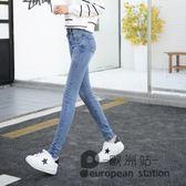牛仔長褲/高腰女春韓版九分顯瘦薄款夏季百搭小腳褲子「歐洲站」