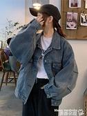 牛仔外套 2021春秋新款學生韓版寬鬆休閒bf風炸街工裝夾克牛仔外套女ins潮  曼慕