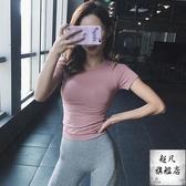 運動上衣 字母性感運動上衣女短袖速幹健身房t恤跑步半袖彈力緊身衣瑜伽服-超凡旗艦店