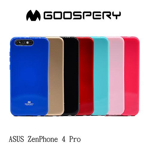 摩比小兔~【GOOSPERY】ASUS ZenFone 4 Pro ZS551KL JELLY 閃粉套 軟殼 軟套 手機殼 保護套