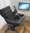 單人椅 現代簡約單人沙發大學生宿舍家用電腦椅子靠背休閒書桌躺椅TW【快速出貨八折搶購】