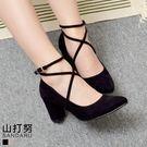 尖頭鞋 交叉繞踝粗跟鞋中跟鞋- 山打努SANDARU【031513#46】