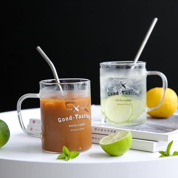北歐小清新玻璃杯Tasting英文水杯辦公室咖啡杯馬克杯 交換禮物