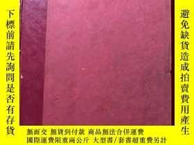 二手書博民逛書店general罕見chemistry【普通化學】,1941年,精裝Y16353 harry n. holmes