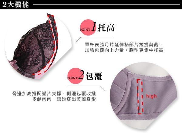 EASY SHOP-花境開運 大罩杯C-E罩內衣(粉戀黑