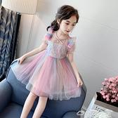 小禮服夏裝女童彩虹連身裙中大童裝網紅亮片公主裙小女孩寶寶蓬蓬紗禮服 雲朵走走