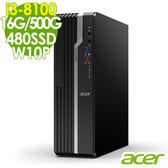 【現貨】Acer VX4660G i3-8100 16G/500G+480SSD/W10P 商用電腦