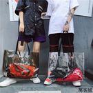 單肩包日系透明包購物袋大容量 萬客城