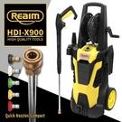 [ 家事達 ] 萊姆 感應馬達 自吸功能高壓清洗機 HDI-X900 (長段槍全配組)  汽車美容 高壓洗車機