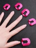 美甲指甲油膠防溢模型夾指甲邊緣防溢工具