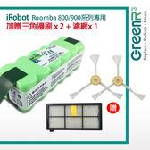 BSMI認證 iRobot Roomba 掃地機器人 870 880 專用-高容量動力鋰電池《5200mAh》全球前三大電池芯