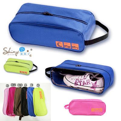 【40A82】shiny藍格子-自然奔放.可視型防水透氣雙拉鍊手提式收納鞋袋