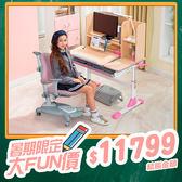 兒童書桌  可升降成長桌椅寫字畫畫桌椅組 人體工學椅 ME359+AU880 新款成長椅