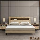 日本直人木業-EASY復古木6尺雙人加大床組