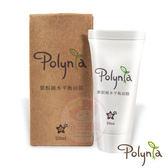 Polynia 紫根補水平衡面膜(20ml)【小三美日】原價$99