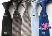 來福,k360寬版8-9cm斜紋拉鍊領帶寬領帶寬版領帶,售價170元